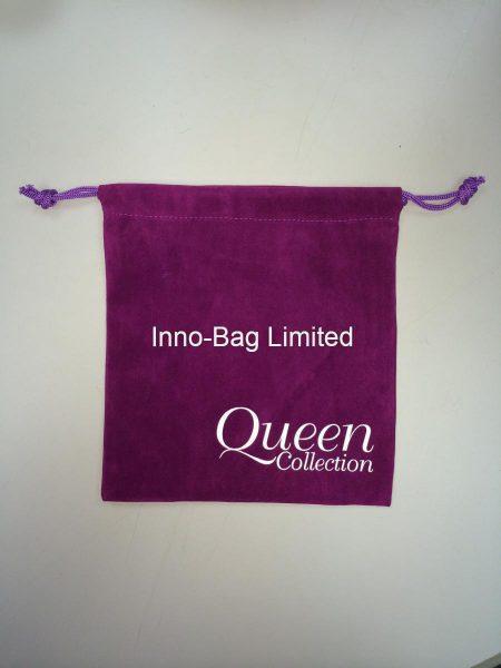 絨布袋 Velvet Bag
