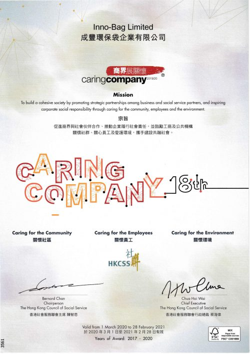 IBL_Cert_of_Caing_Company17-20