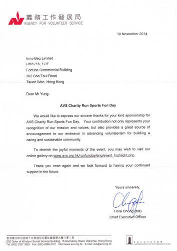AVS Thank you letter