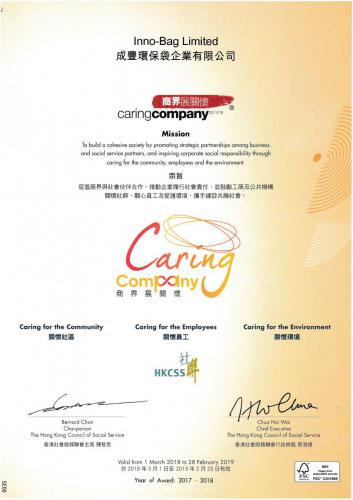 IBL Cert of Caing Company17-18
