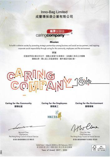 Caing Company17-20