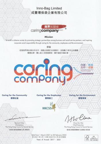 Caing Company 2020-2021