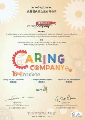 IBL Cert of Caing Company18-19
